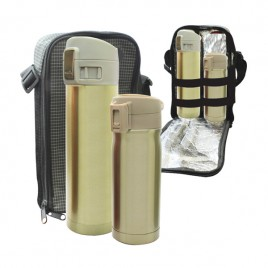 Travelling BUNO Vacuum Flask & Bottle