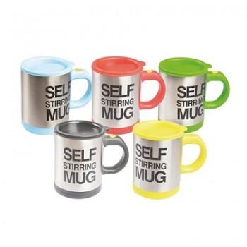 MU-085-Self-Stirring-Mug- - Copy